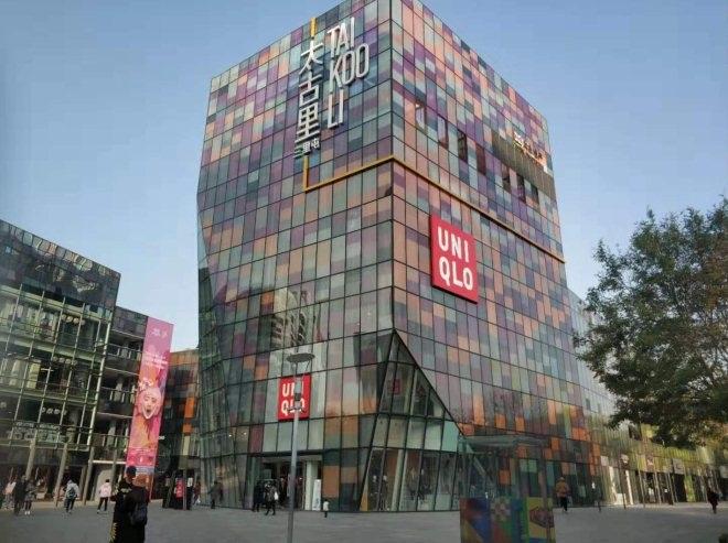 北京十三条措施发展夜京城:三里屯等首批夜间地标亮相